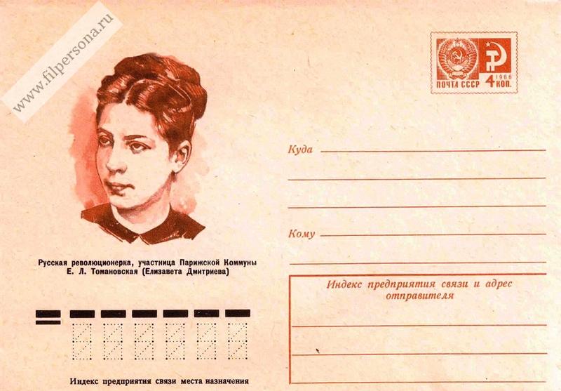 1975_Томановская.jpg