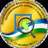 Салават-2013 Бронзовая медаль