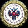 Кострома-2013