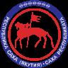 Республиканская филателистическая выставка, г. Якутск-2014, позолоченная медаль