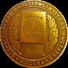 """Всероссийская филателистическая выставка """"Россия-2014"""", посеребренная медаль"""