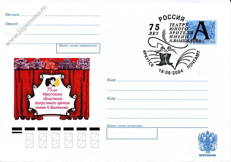 Красивые конверты (своими руками публикации и мастер-классы Ярмарка)