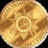 """Международная филателистическая выставка """"Победа-70"""", Москва-2015, бронзовая медаль"""