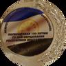 Межрегиональная филателистическая выставка, посвященная 100-летию Республики Башкортостан