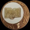 Всероссийская выставка филлитературы «Литфила 2019», г. Ульяновск, большая серебряная медаль